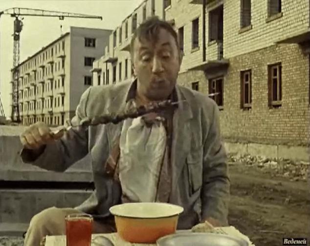 Гифки из фильмов смешные советские