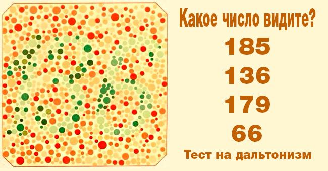 маникюр тесты по номерам в картинках сложите
